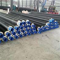 聚氨酯热力采暖保温管生产厂家