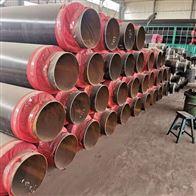 管径478聚氨酯塑套钢预制直埋保温管