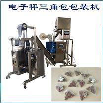 花茶 红枣姜茶三角包包装机 电子秤称重