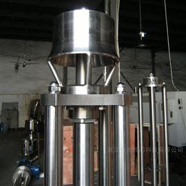 QGRHJ捷流式高剪切乳化机