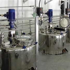 QGPLG-500制药电加热配料罐