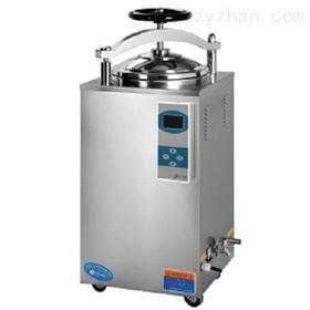 LS-50HD立式压力蒸汽灭菌器