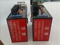 CPA100-220執行器控制模塊