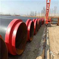 管径273塑套钢直埋聚氨酯保温管