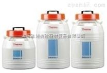 Thermo Scientific Locator Plus 系列液氮罐