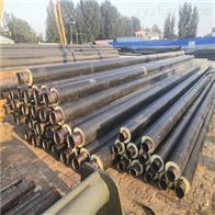 dn600预制无缝材质聚氨酯保温管
