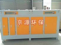 光氧催化有機廢氣凈化器
