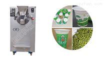 绿豆沙冰机