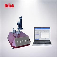 DRK641纺织熔点仪 化纤熔点测定仪 熔点分析仪