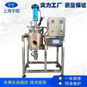 定制不銹鋼實驗型超聲波提取罐
