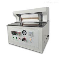HP-RF300A热封试验测试仪