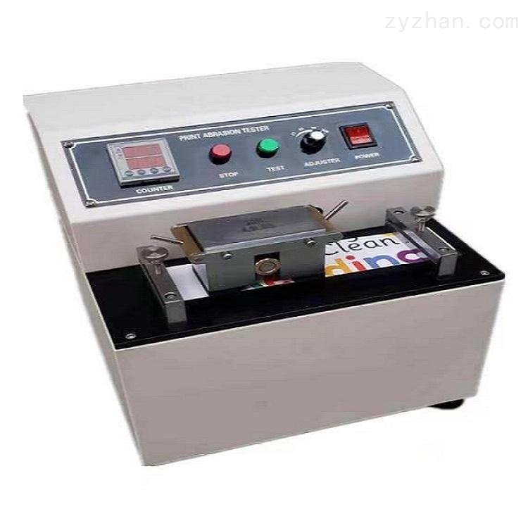 GB7706油墨脱色耐磨测试仪器