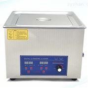 33kHZ超声波清洗机符合新版药典专用