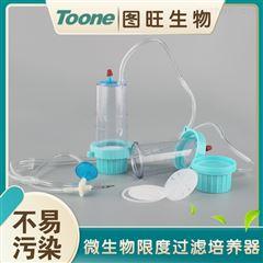 TW-SD220微生物限度过滤培养器