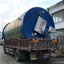 潤平供水一體化提升泵站小區污水排放