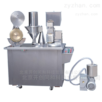 KCJ-VKCJ系列膠囊填充機