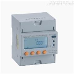 ADM130智慧用电管理系统监控模块
