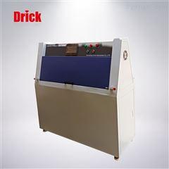 DRK645紫外燈耐氣候試驗箱 紫外老化箱