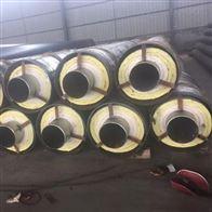 273*6钢套钢预制直埋无缝保温管