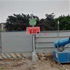OSEN-YZ工地扬尘污染自动监控系统解决方案