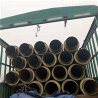 预制冷水输送塑套钢直埋保温管