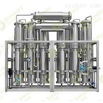 注射用水設備系統