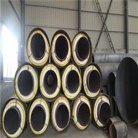 DN600钢套钢直埋蒸汽保暖保温管
