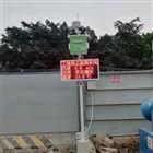 OSEN-YZ连云港建筑工地扬尘与噪音自动在线监测系统