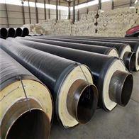 无锡市钢套钢预制防腐保温管