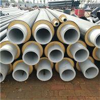 管径377聚氨酯温泉输水保温管