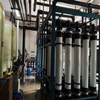 KXH中水回用系统