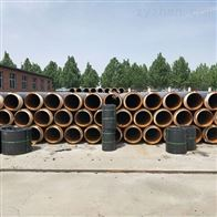 DN200热力聚氨酯硬质泡沫保温管