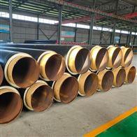 133*4外包铁皮聚氨酯防腐保温管