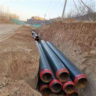 管径159聚氨酯地埋供热保温管