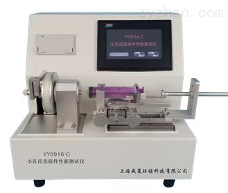 连接件测试仪