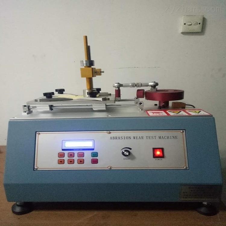 佛格式(FOGRO)耐磨擦测试仪器