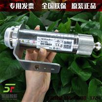红外高温计T40-HT-60-SF0-0专用塑料