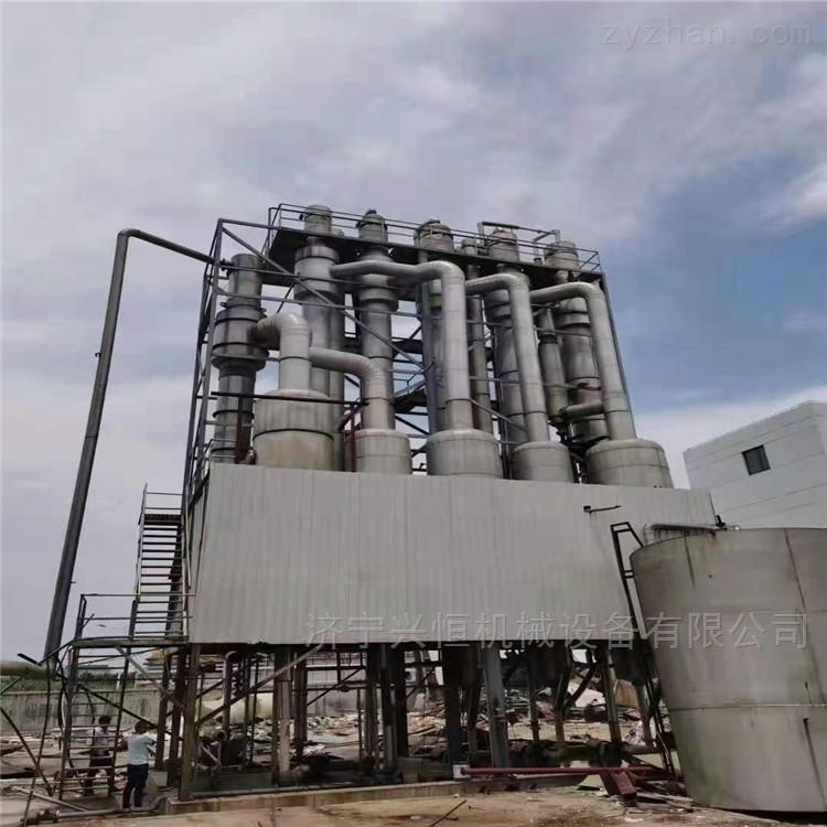在位预售二手15吨钛材 MVR蒸发器