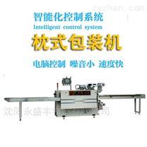 3伺服 枕式片状专用包装机 卧式自动分装机