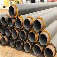 管径273热力聚乙烯发泡保温管