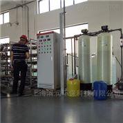 显像去离子超纯水设备