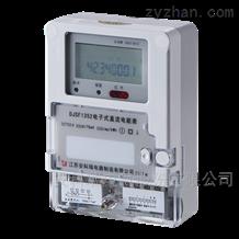 DJSF1352.安科瑞DJSF1352型電子式直流電能表