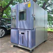 爱佩科技标准恒温恒温试验箱225C3