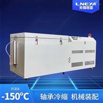 冷處理裝配箱的主要應用與功能