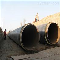 聚氨酯埋地输水保温管价格