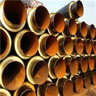 管径140聚氨酯发泡防腐保温管