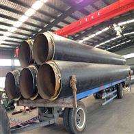 管径478直埋热水输送保温管