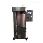 不锈钢喷雾干燥机CY-8000Y食品中药果汁干燥