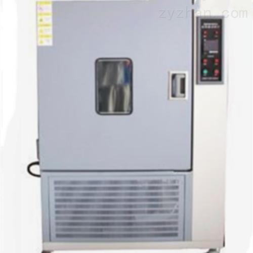 GDW7005高低温试验箱