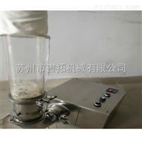 實驗室沸騰制粒機廠家